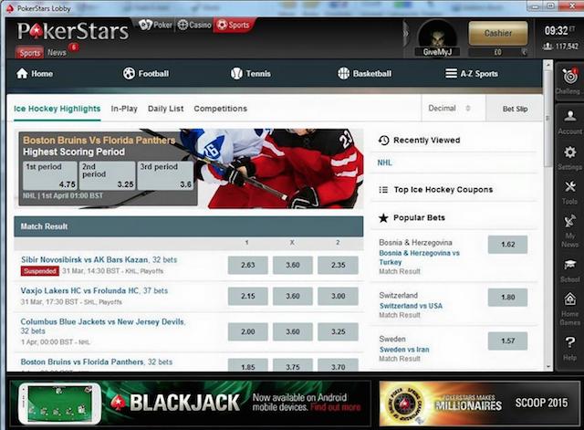Огляд букмекерської контори PokerStars