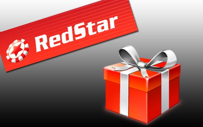 Sit & Go Booty на Red Star Poker