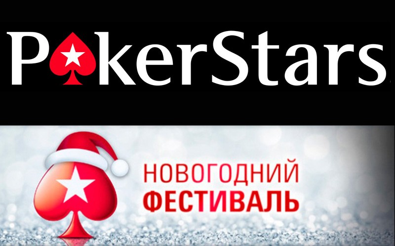Приватні турніри Daily Double CIS Affiliate Special на PokerStars