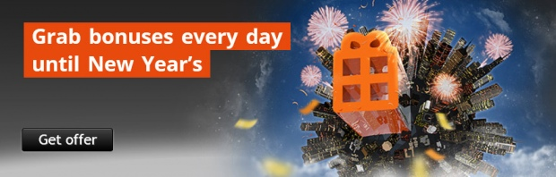Big Party Giveaway на PartyPoker