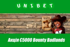 Акція €5000 Bounty Badlands на Unibet
