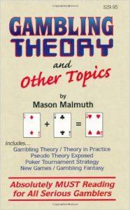 «Теорія азартних ігор та інші теми»