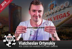 В'ячеслав Ортинський
